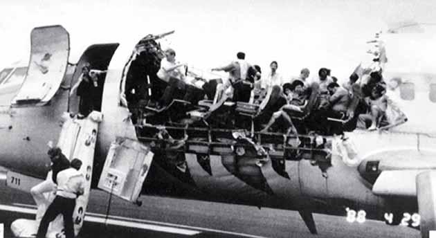 เครื่องบิน 3
