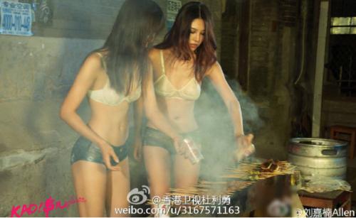 อาหารจีน_Screen Shot 2016-08-19 at 5.32.58 PM