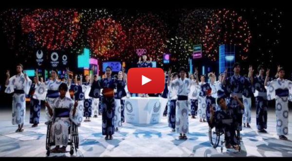 โอลิมปก ญี่ปุ่น 2020