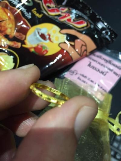 แหวน ทอง ขนม ไก่ย่าง โกล แจกทอง_26230419_1999630713610687_6541660156324390587_n