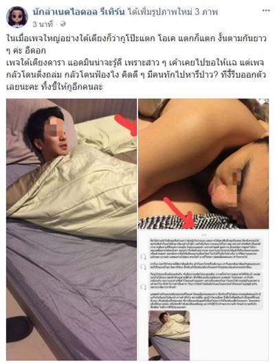 โป๊ป สาว เตียง นอน_catspop