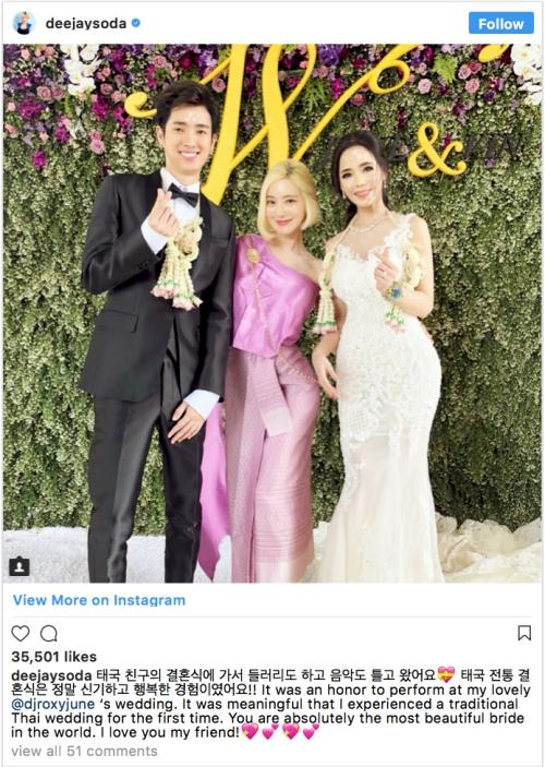 ดีเจ โซดา ชุดไทย_Screen Shot 2561-06-18 at 19.21.49